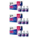 オキュバイト50プラス ロイヤルパック 3箱(60粒入x9本) 約9ヶ月分 (ボシュロム / わかもと製薬 / サプリメント / 健康食品 / ビタミン・ミネラル / ルテイン / ゼアキサンチン / EPA / DHA)