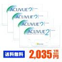 【送料無料】 2ウィークアキュビュー 4箱セット ( コンタ...