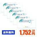 【新規オープン特価】【送料無料】 2ウィークアキュビュー 6...