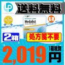 【処方箋不要】 【送料無料】 メダリスト66トーリック 乱視用 2箱セット ( コンタクト