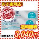 ★【500円クーポン!15日0:00〜15日23:59まで!...