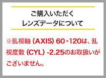 ★【500円クーポン!15日0:00〜23:5...の紹介画像2