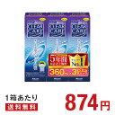 ★【500円OFFクーポン!〜26日9:59まで!】【送料無...