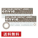 アンヴィ UV シャンパングレイ 10枚入り ×2箱セット カラコン カラーコンタクト 1day ワンデー 1日使い捨て 度あり 度なし ナチュラル カラーコンタクトレンズ 送料無料 14.0