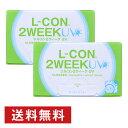 エルコン2ウィーク UV ×2箱セット シンシア コンタクト コンタクトレンズ クリア 2week 2ウィーク 使い捨て ソフト 送料無料
