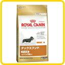 ROYALCANIN BHN ダックスフンド 子犬用 1.5kg【ロイヤルカナン】【正規品】