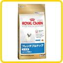 ROYALCANIN BHN フレンチブルドッグ 子犬用 3kg【ロイヤルカナン】【正規品】