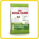 ROYALCANIN エクストラ スモール アダルト 800g【ロイヤルカナン】【超小型犬(4kg以