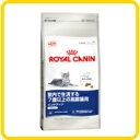 ROYALCANIN FHN インドア7+ 3.5kg【ロイヤルカナン】【室内で生活する高齢猫用】【7歳以上】【正規品】