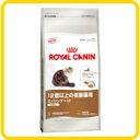 ROYALCANIN FHN エイジング+12 4kg【ロイヤルカナン】【老齢猫用】【12歳以上】【正規品】