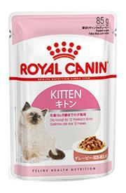 ROYALCANIN FHN-WET キトン グレービー 85g×12パウチ【ロイヤルカナン】【子猫用】【生後12ヵ月齢まで】【正規品】