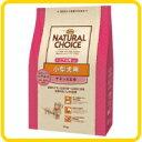 【ニュートロ】Nutro NATURAL CHOICE チキン&玄米 シニア犬用(エイジングケア) 小型犬用 3kg【7歳以上】【プレミ…