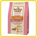 【ニュートロ】Nutro NATURAL CHOICE チキン&玄米 成犬用 小型犬用 6kg【生後