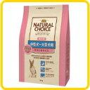 【ニュートロ】Nutro NATURAL CHOICE チキン&玄米 成犬用 中型犬?大型犬用 15