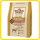 �y�j���[�g���zNutro NATURAL CHOICE�@�̏d�Ǘ��p�@�`�L�������ā@�����p�@�����^��?