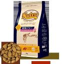 【ニュートロ】Nutro NTURAL CHOICE キャット 穀物フリー アダルト ダック 2kg【成猫用/1歳〜6歳】【スペシャルケア】【国内正規品】【キャット/キャットフード】