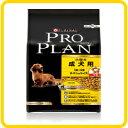【ネスレ ピュリナ プロプラン】PROPLAN 小型犬成犬用 15.3kg【1〜6歳】【正規品】【ブリーダーパック】
