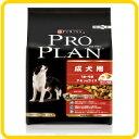 【ネスレ ピュリナ プロプラン】PROPLAN 成犬用チキン&ライス 15.3kg【1〜6歳】【正規品】【ブリーダーパック】