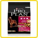 【ネスレ ピュリナ プロプラン】PROPLAN 成犬用ラム&ライス 15.3kg【1〜6歳】【正規品】【ブリーダーパック】