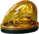 車用マグネット付き流線型回転灯(エース神戸) 12V