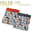 送料無料 フェイラー ベッドカバー 150×250 キャッツ Cats Feiler Bed Cover あす楽 対応