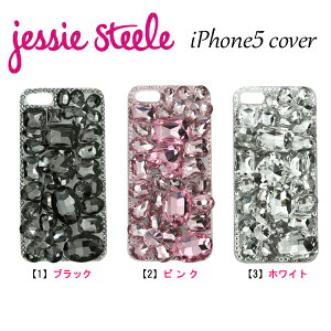 iPhone5ケースJessieSteeleクリスタル選べる3デザイン