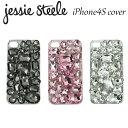 送料無料メール便【 iPhone4/4Sケース 】Jessie Steele ジェシースティール クリスタル 選べる3デザイン【対応】【HLS_DU】【RCP】