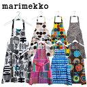 マリメッコ エプロン marimekko 【選べる7種】【HLS_DU】【RCP】
