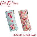 キャスキッドソン ビッグ ペンシルケース Eb Style Pencil Case あす楽 対応