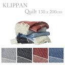 クリッパン KLIPPAN スローケット ブランケット キルト 2075 Quilt 130×200 ウールスロー ラムウール あす楽 対応