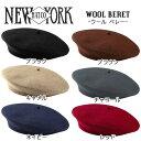 ニューヨークハット ベレー帽 ウール ハット 【 4005 全6色 】 【HLS_DU】【RCP】