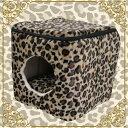 猫 ペッド 犬 ベッド ボックスタイプ ヒョウ柄(オセロット)ブラウン猫用 ペットベッド 犬用 ベッド ペットハウス 冬 小型犬 あったか ベッド 犬 猫 ベッド 犬 猫 ベッド 犬 猫 ベッド 犬 猫 ベッド 犬 猫 ベッド 犬 猫 ベッド