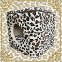 猫 ベッド 犬 ボックスタイプ ヒョウ柄(オセロット)アイボリー猫用 ペットベッド 犬用 ベッド ペットハウス 冬 小型犬 あったか ベッド 犬 猫 ベッド 犬 猫 ベッド 犬 猫 ベッド 犬 猫 ベッド 犬 猫 ベッド 犬 猫 ベッド