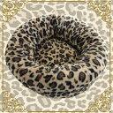 猫 ペッド 犬 ベッド 犬用 猫用 ベッド ペットハウス 冬 小型犬 あったか ベッド 犬 猫 ベッド 犬 猫 ベッド 犬 猫 ベッド 犬 猫 ベッド 犬 猫 ベッド 犬 猫 ベッドペットベッド ラウンドタイプ ヒョウ柄(オセロット)ブラウン