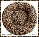 猫 ペッド 犬 ベッド 犬用 猫用ベッド ペットハウス 冬 小型犬 あったか ベッド 犬 猫 ベッド 犬 猫 ベッド 犬 猫 ベッド 犬 猫 ベッド 犬 猫 ベッド 犬 猫 ベッドペットベッド ラウンドタイプ ヒョウ柄(オセロット)ベージュ Lサイズ