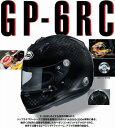 10��1��AM9��59ʬ�ޤ�!���ޥۥ���ȥ�ǥݥ����10��!!��Arai �ʥ��饤�� GP-6RC SNELL SAH / FIA8860 ��4���ѡ� �إ��å� �'���������...