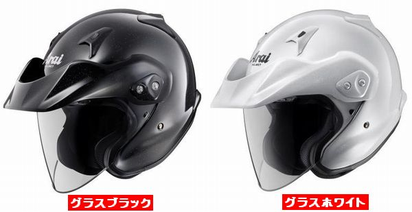 10月29日AM9時59分まで!スマホエントリーと購入でポイント10倍!! ARAI (アライ) CT-Z (CTZ) ヘルメット (欠品あり 次回入荷予定2016年10月以降)