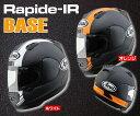 6月1日AM9時59分まで!!スマホエントリーでポイント10倍!! ARAI (アライ) Rapide-IR (ラパイドIR) Base (ベース) 東単オリジナル ヘルメット