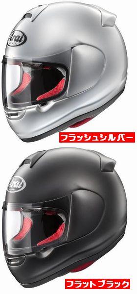 10月29日AM9時59分まで!スマホエントリーと購入でポイント10倍!! ARAI (アライ) HR Innovation (HRイノベーション) 山城オリジナル ヘルメット
