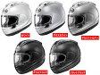 10月1日PM20時-6日AM1時59分まで!買い回りで最大ポイント10倍!! ARAI (アライ) PB-SNC2 RX-7X ヘルメット
