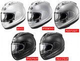 6月1日AM9時59分まで!!スマホエントリーでポイント10倍!! ARAI (アライ) PB-SNC2 RX-7X ヘルメット