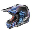 ARAI (アライ) V-Cross4 (Vクロス4 V-クロス4) BARCIA (バーシア バルシア) ヘルメット