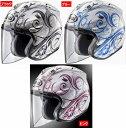 楽天バイク・バイク用品のレオタニモトARAI (アライ) SZ-Ram4X (エスゼットラム4エックス) Style (スタイル) ヘルメット