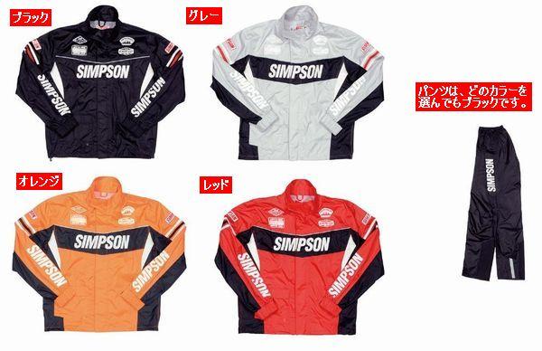 11月24日AM10時-12月1日AM9時59分まで!スマホエントリーと購入でポイント10倍!! Simpson (シンプソン) SRS-6191 レインスーツ (レインウェア)