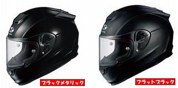 11月24日AM10時-12月1日AM9時59分まで!スマホエントリーと購入でポイント10倍!! OGK KABUTO (オージーケーカブト) RT-33 (RT33) ヘルメット (ピンロックシート付属) (MFJ公認)