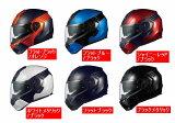 12月3日PM19時-12月8日AM1時59分まで!!スーパーセール期間に購入でポイント最大10倍!! OGK KABUTO (オージーケーカブト) KAZAMI (カザミ) システムヘルメット (インナーサンシェード付属)