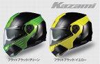 OGK KABUTO (オージーケーカブト) KAZAMI (カザミ) システムヘルメット (インナーサンシェード付属) (フラットブラック/グリーン フラットブラック/イエローは予約商品 2017年3月以降発売予定)