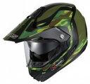 WINS (ウインズ) X-Road フリーライド ヘルメット カモグリーン インナーバイザー装着(ライトスモークシールド/スモークインナーバ…