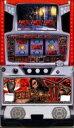 悪魔城ドラキュラII|コイン不要機つき中古スロット実機|パチスロ 実機【中古】