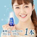 ショッピング歯ブラシ 【薬用パール ホワイト プロ EXプラス【1本】】自宅で簡単ホワイトニング。歯ブラシ付き